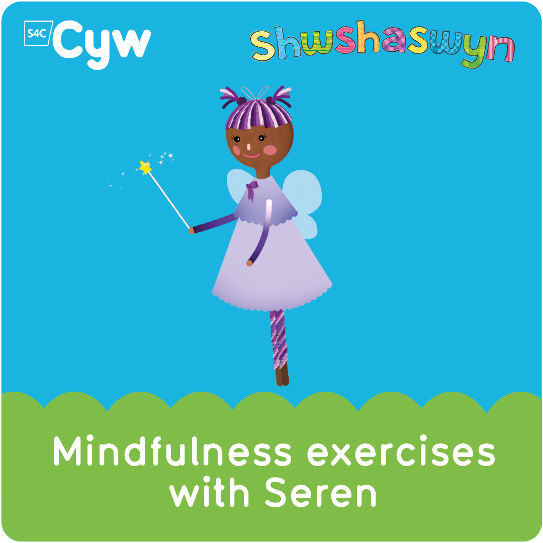 Mindfulness Exercises with Seren