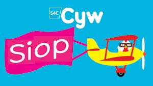 Siop Cyw