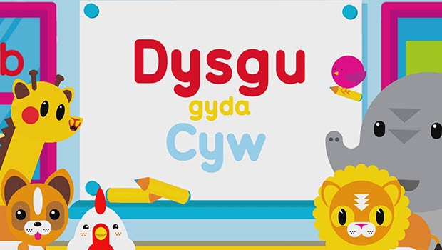 Learn with Cyw