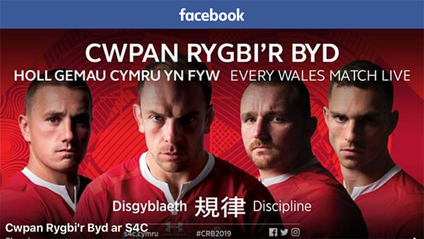 Rugby World Cup Facebook group