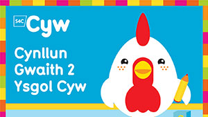 Cyw work scheme for parents 2